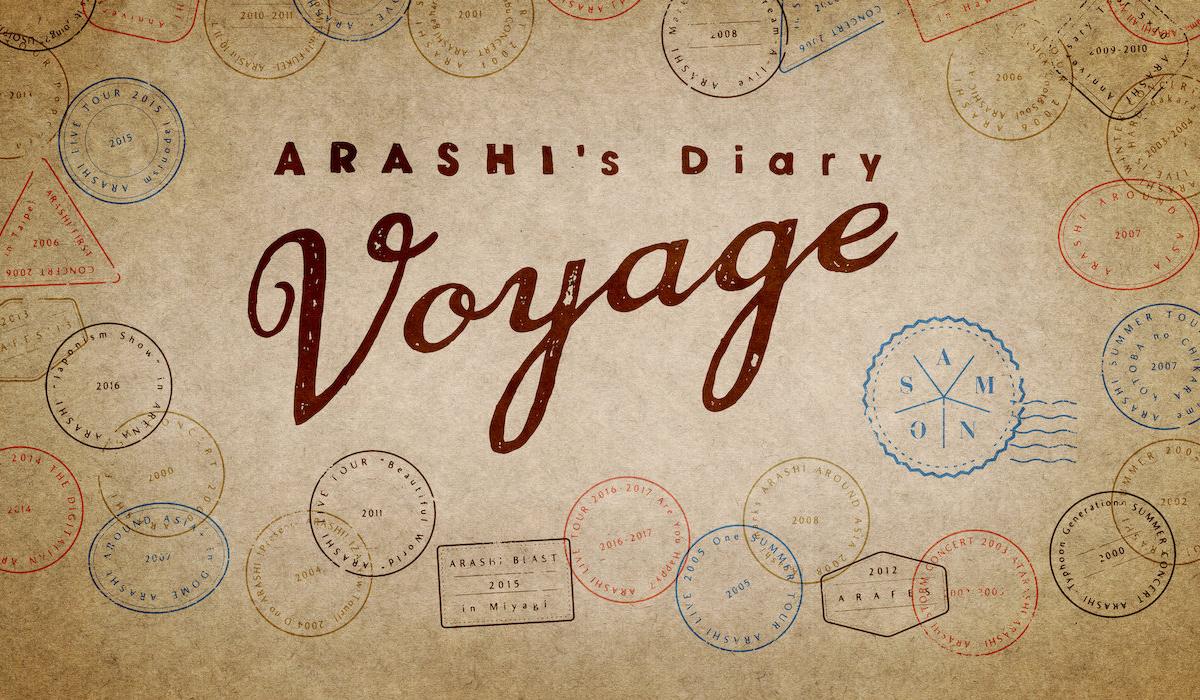 Arashi's Diary Voyage logo