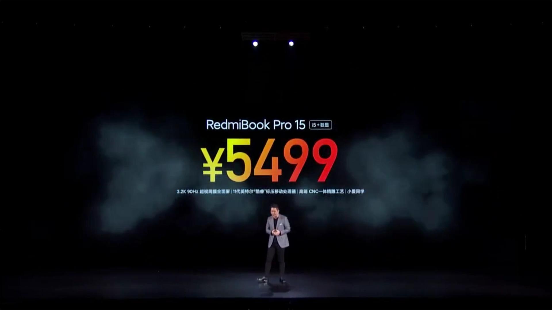 RedmiBook Pro 15