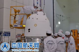 China's Re-Entry Capsule