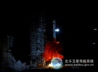 Beidou Satellite