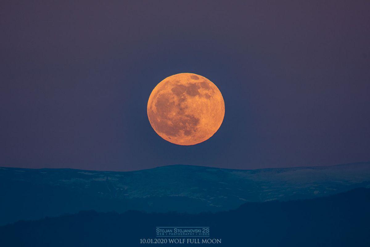 new moon july 2020