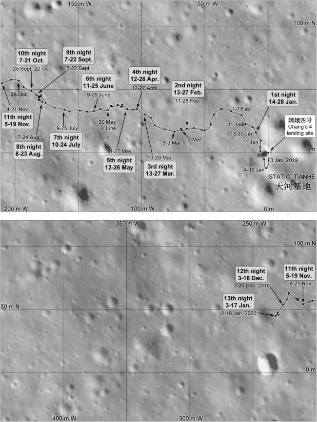lunar surface chang'e mission