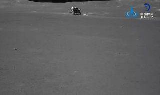 China's Chang'e-4 lander as seen on the moon in a photograph released on July 9.