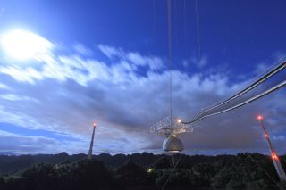 Image of Arecibo observatory