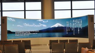 Mitsubishi Electric Digital Signage at Narita International Airport