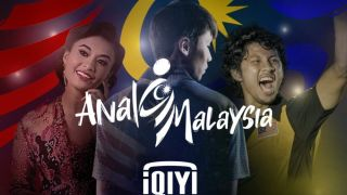 Anak Malaysia