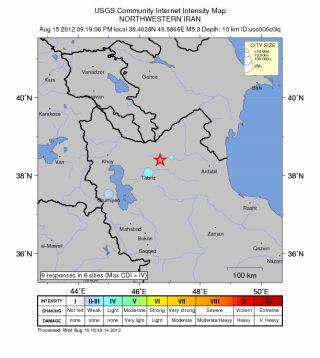 earthquake in iran today, iran earthquake, iran aftershocks, earthquake news, earth