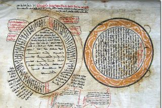 This text, also copied in A.D. 1653, describes the genealogy of Jesus Christ. This photo was also taken before the texts were hidden away, just weeks before ISIS occupied the Mar Behnam monastery.