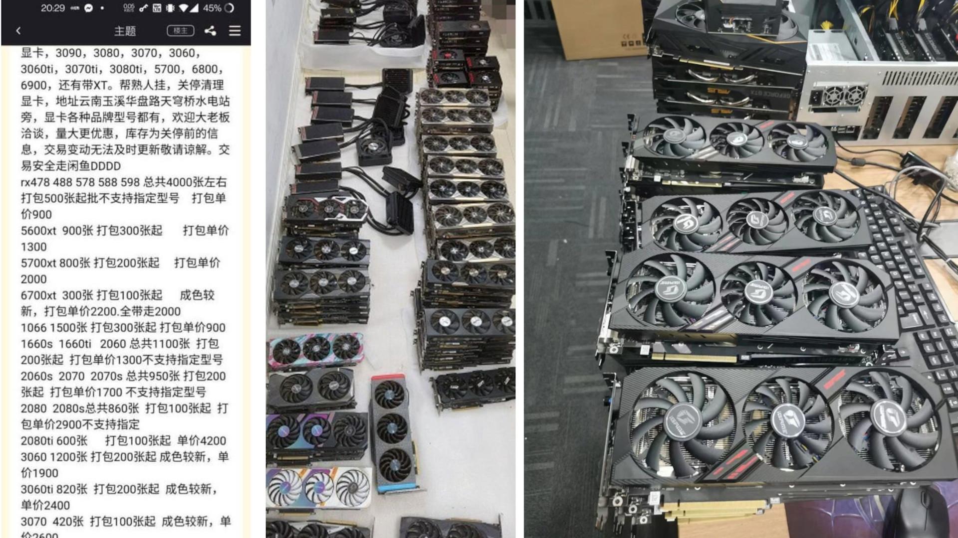 Used GPUs on sale