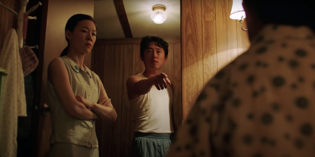 A24's Minari Trailer: The Walking Dead's Steven Yeun Stars In Emotional  Family Drama - CINEMABLEND