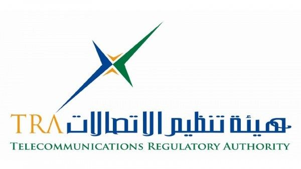 TRA launches radio streaming service to let customers know about its services and developments in ICT sector