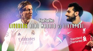 Real Madrid vs Liverpool liveblog, Champions League