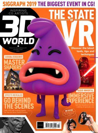 3D World 251
