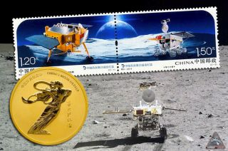 China's First Moon Landing Double-Pane Stamps and Lunar Probe Medals
