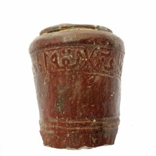 inscribed pipe from the Jewish Quarter of Jerusalem, it may have been a gift between lovers