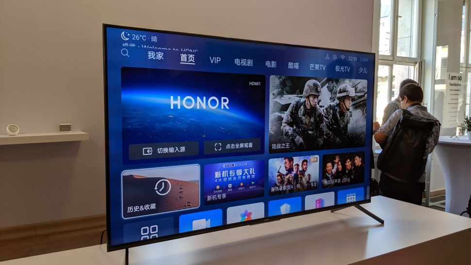Huawei Honor Vision Pro