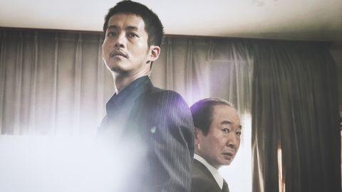 Tori Matsuzaka and Baijaku Nakamura in 'Last of the Wolves'.