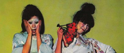 Sparks - Kimono My House album sleeve