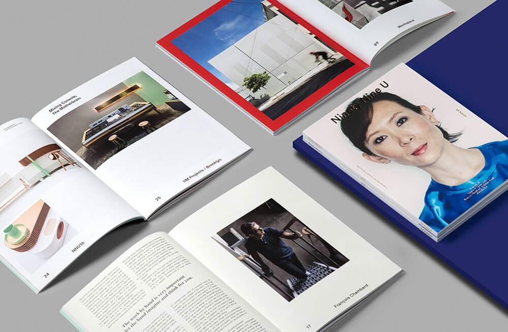 99U magazines
