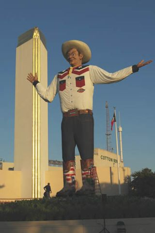 Alcorn McBride Digital Audio/Animation for Big Tex