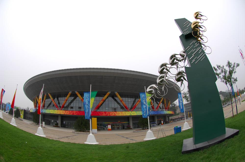 Lao Shan velodrome Beijng Olympics