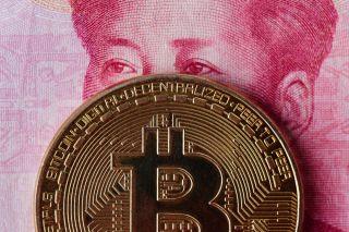 Bitcoin China stock image