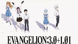 regarder Evangelion: 3.0+1.01 Thrice Upon a Time en streaming