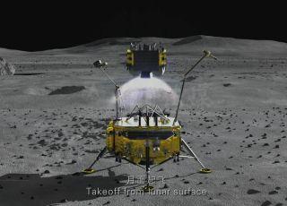Chang'e 5 Robotic Lunar Sample Return Craft