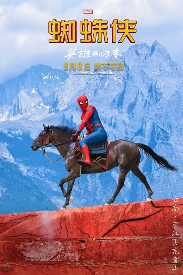 spider-man homecoming horse