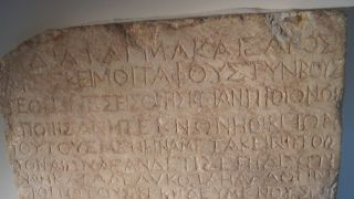 "Known as the Nazareth Inscription and the Nazareth Decree, this carved marble slab preserves an edict issued by a Roman emperor identified as ""Caesar."""