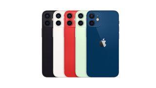 iPhone 12 mini range