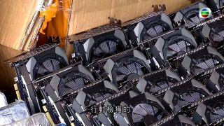 Smuggled graphics cards after raid in Hong Kong