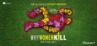Key art for season 2 of 'Why Women Kill'