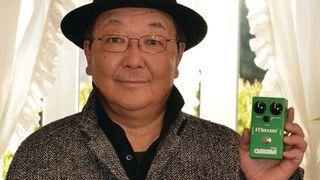 Japanese engineer Susumu Tamura