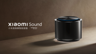 Xiaomi Sound is the Chinese brand's answer to the Apple HomePod