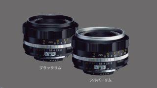 Voigtlander Color-Skopar 28mm f/2.8 SL IIS Aspherical