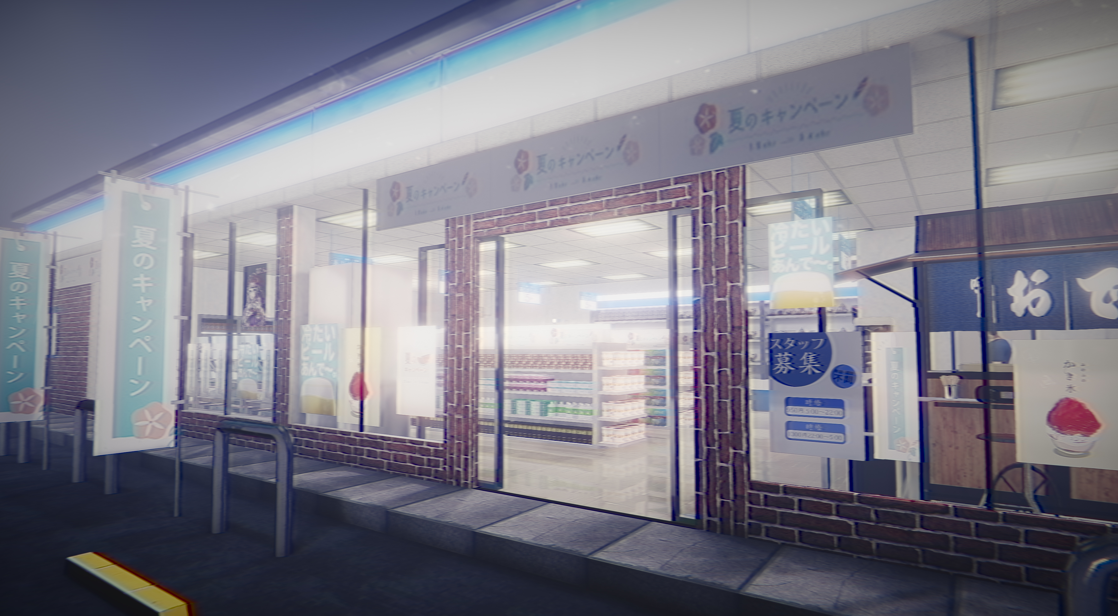 The entrance to a convenience store
