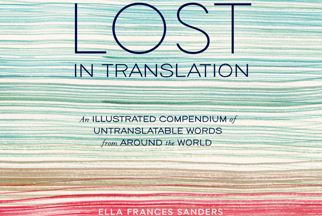 Illustrator books: Lost in Translation