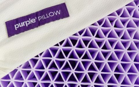 How Purple Pillow can Save You Time, Stress, and Money.
