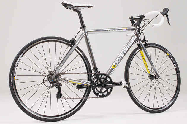 b36a4804ed4 Boardman Road Comp review - Cycling Weekly