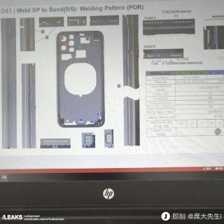 Welding pattern of what could be the iPhone 11 [Image credit: SlashLeaks]
