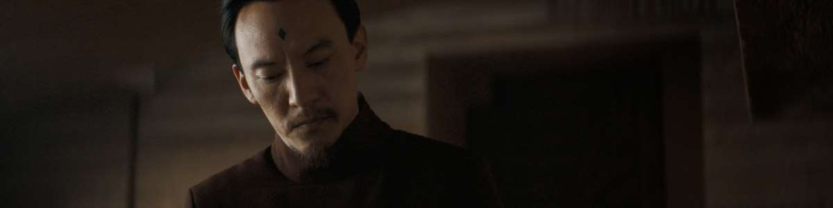 Dr. Wellington Yeuh (Chen Chang) in Dune